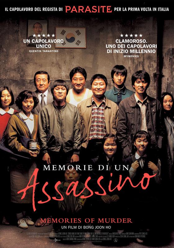 Link a memoriediunassassino-poster
