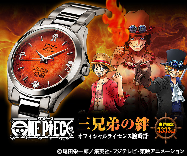 Link a One Piece – Luffy – Sabo – Ace – Orologio – 1