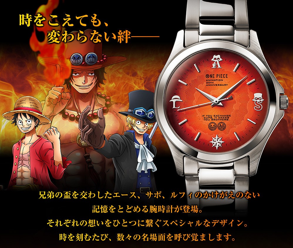 Link a One Piece – Luffy – Sabo – Ace – Orologio – 2