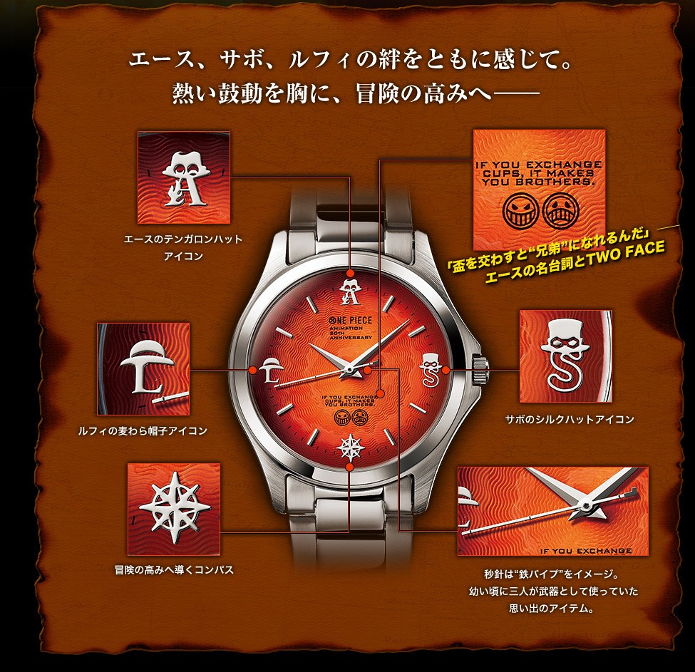 Link a One Piece – Luffy – Sabo – Ace – Orologio – 3