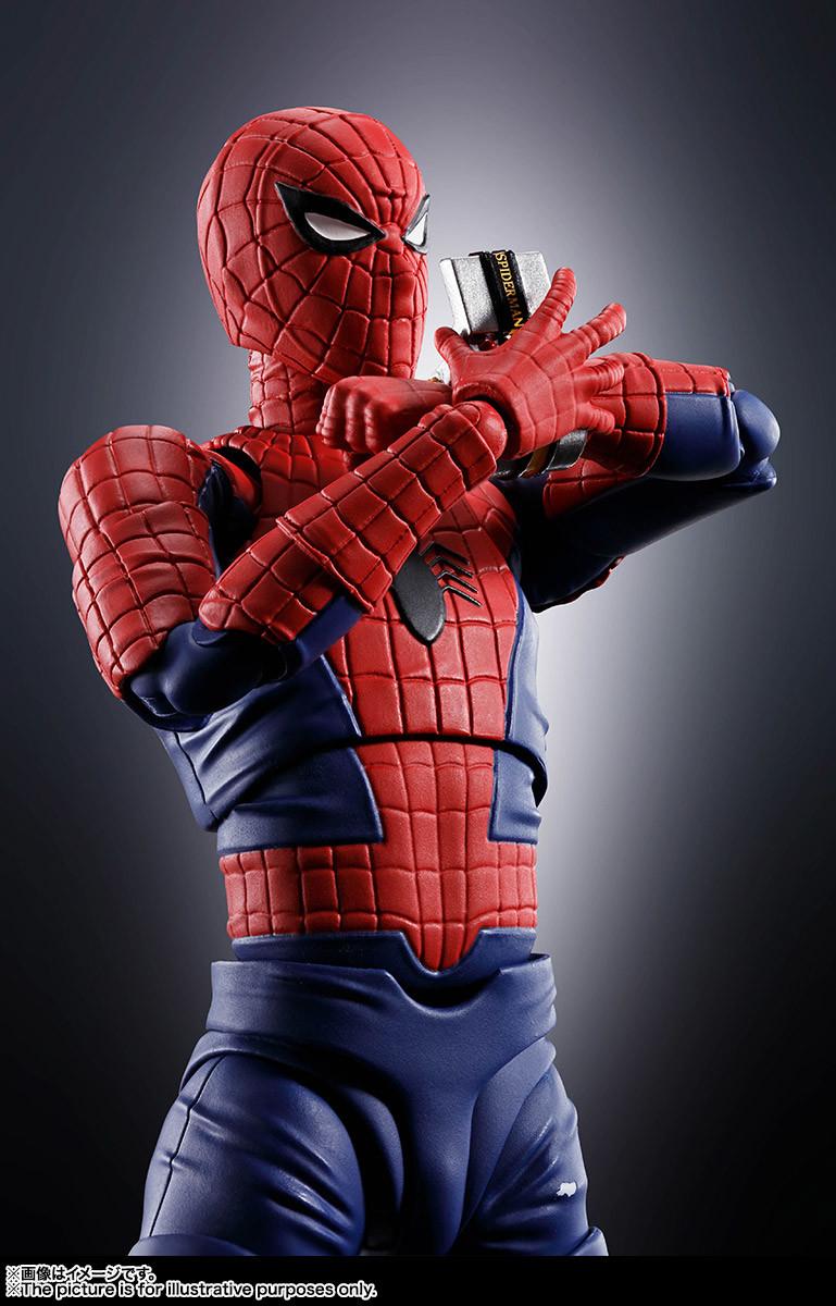 Link a Spider-Man – Figuarts – Bandai – preordini – 12