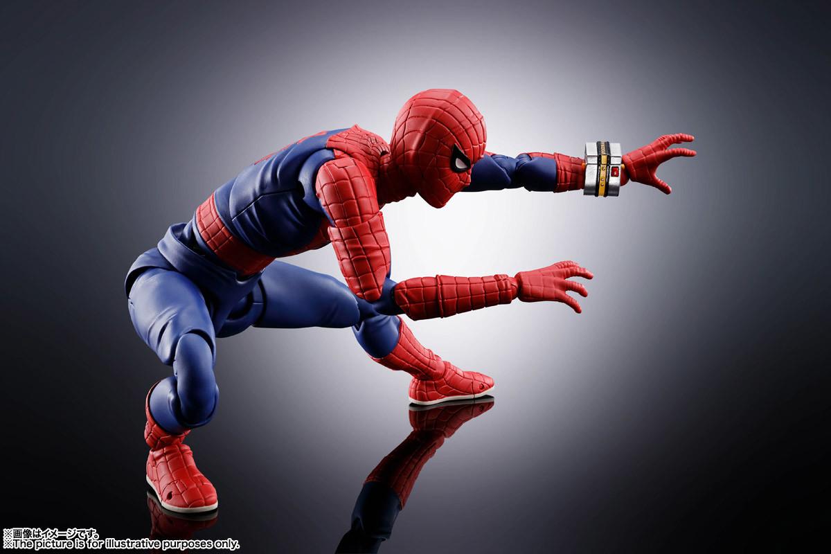 Link a Spider-Man – Figuarts – Bandai – preordini – 2