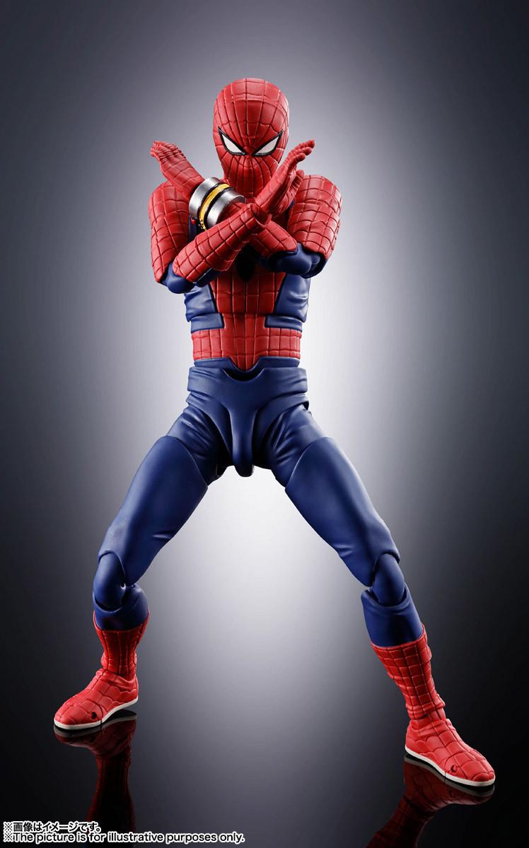 Link a Spider-Man – Figuarts – Bandai – preordini – 4
