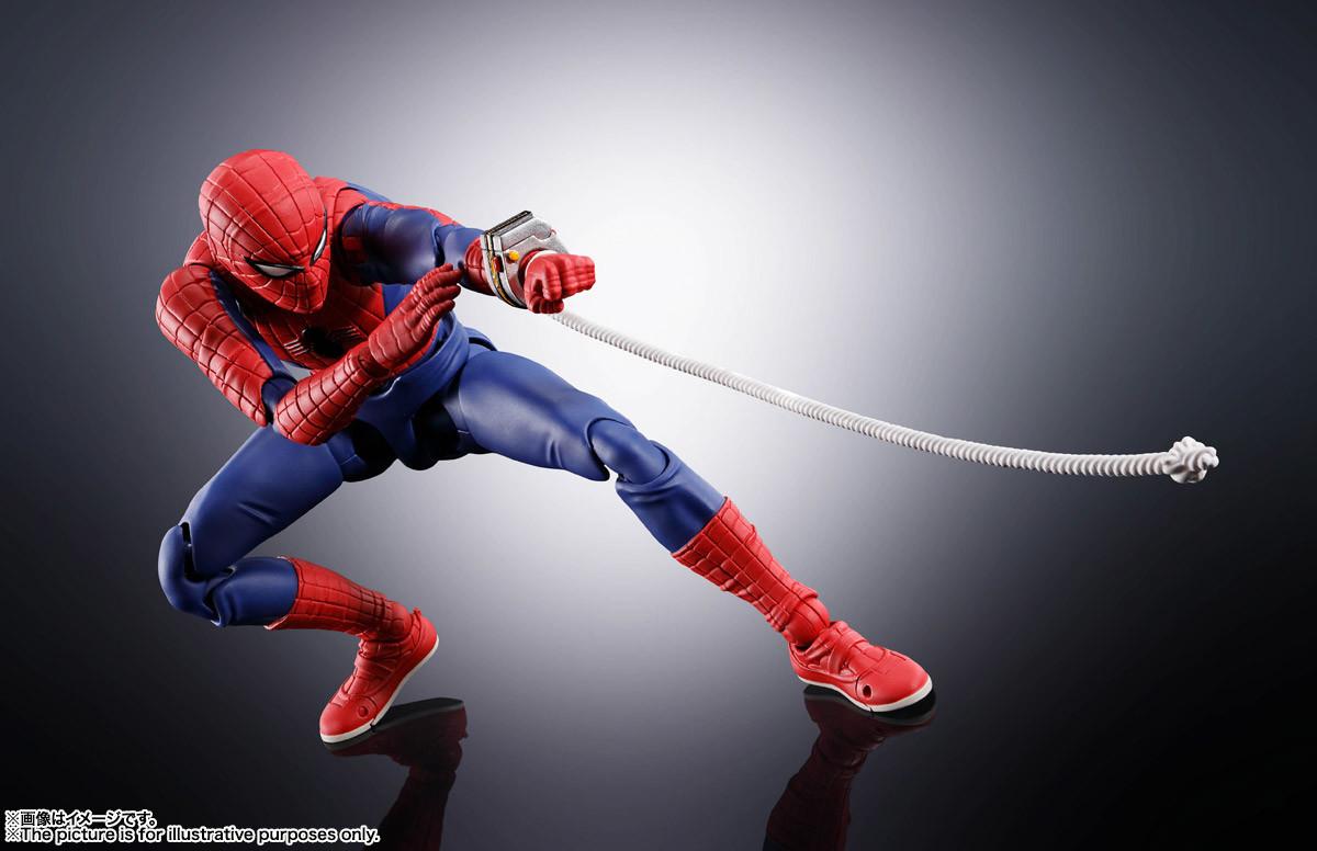 Link a Spider-Man – Figuarts – Bandai – preordini – 7