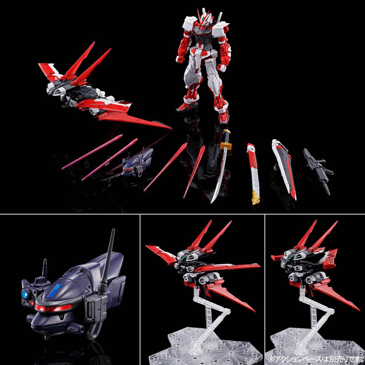 Link a Gundam_astray_flight_unit_Bandai_Master_Grade-1