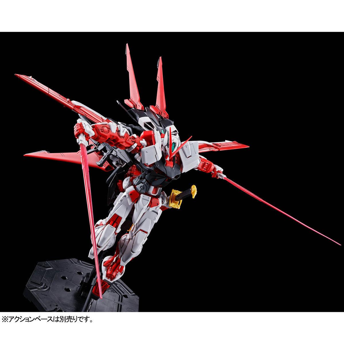 Link a Gundam_astray_flight_unit_Bandai_Master_Grade-3