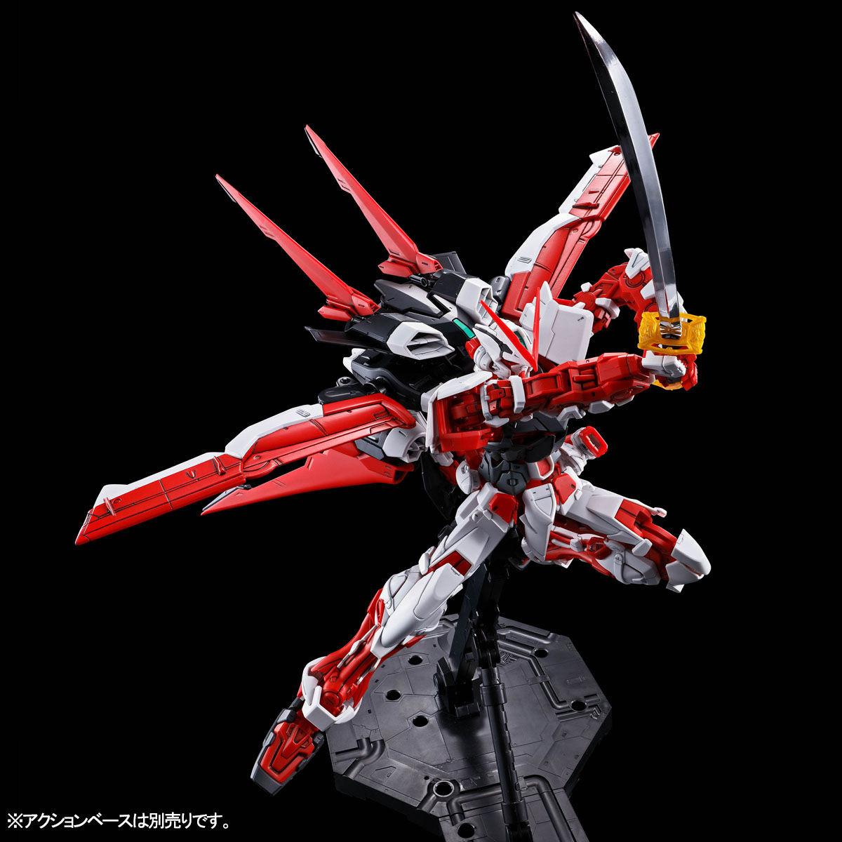 Link a Gundam_astray_flight_unit_Bandai_Master_Grade-4