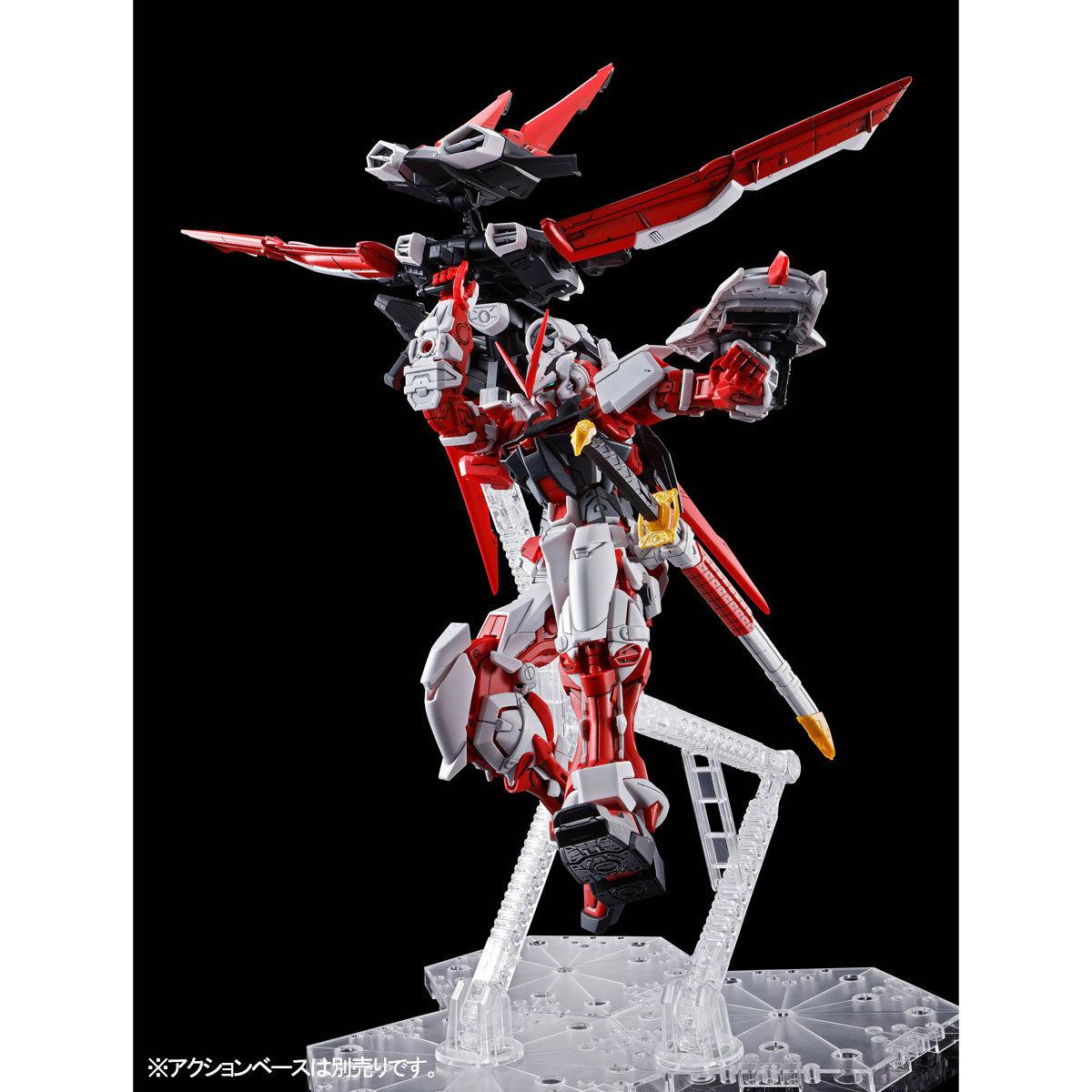 Link a Gundam_astray_flight_unit_Bandai_Master_Grade-5