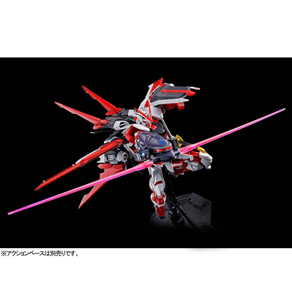Link a Gundam_astray_flight_unit_Bandai_Master_Grade-6