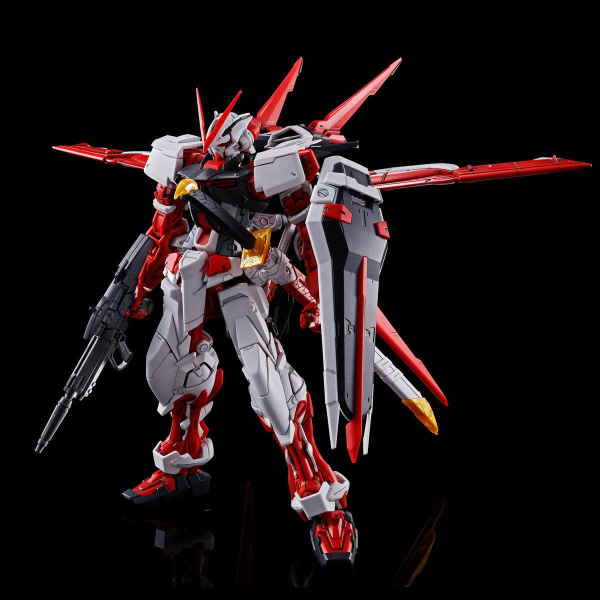 Link a Gundam_astray_flight_unit_Bandai_Master_Grade-8
