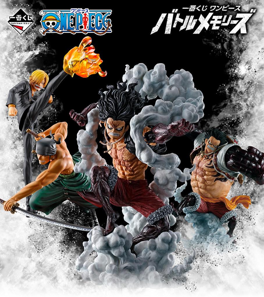 Link a One Piece – Banpresto – Ichiban Kuji – Battle Memories – 1