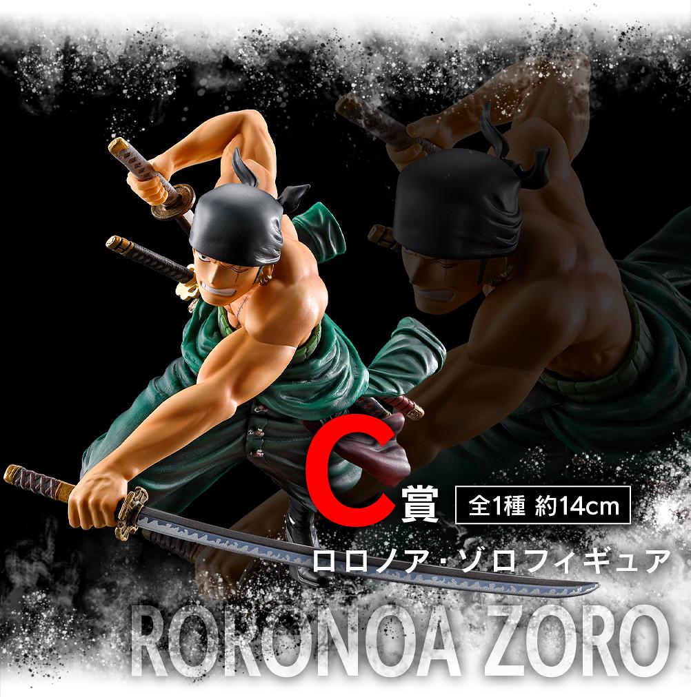 Link a One Piece – Banpresto – Ichiban Kuji – Battle Memories – 4