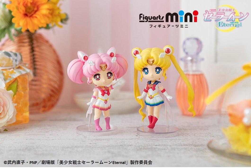Link a chibiusa – sailor moon – Bandai – Figuarts Mini – Sailor Moon Eternal – 11