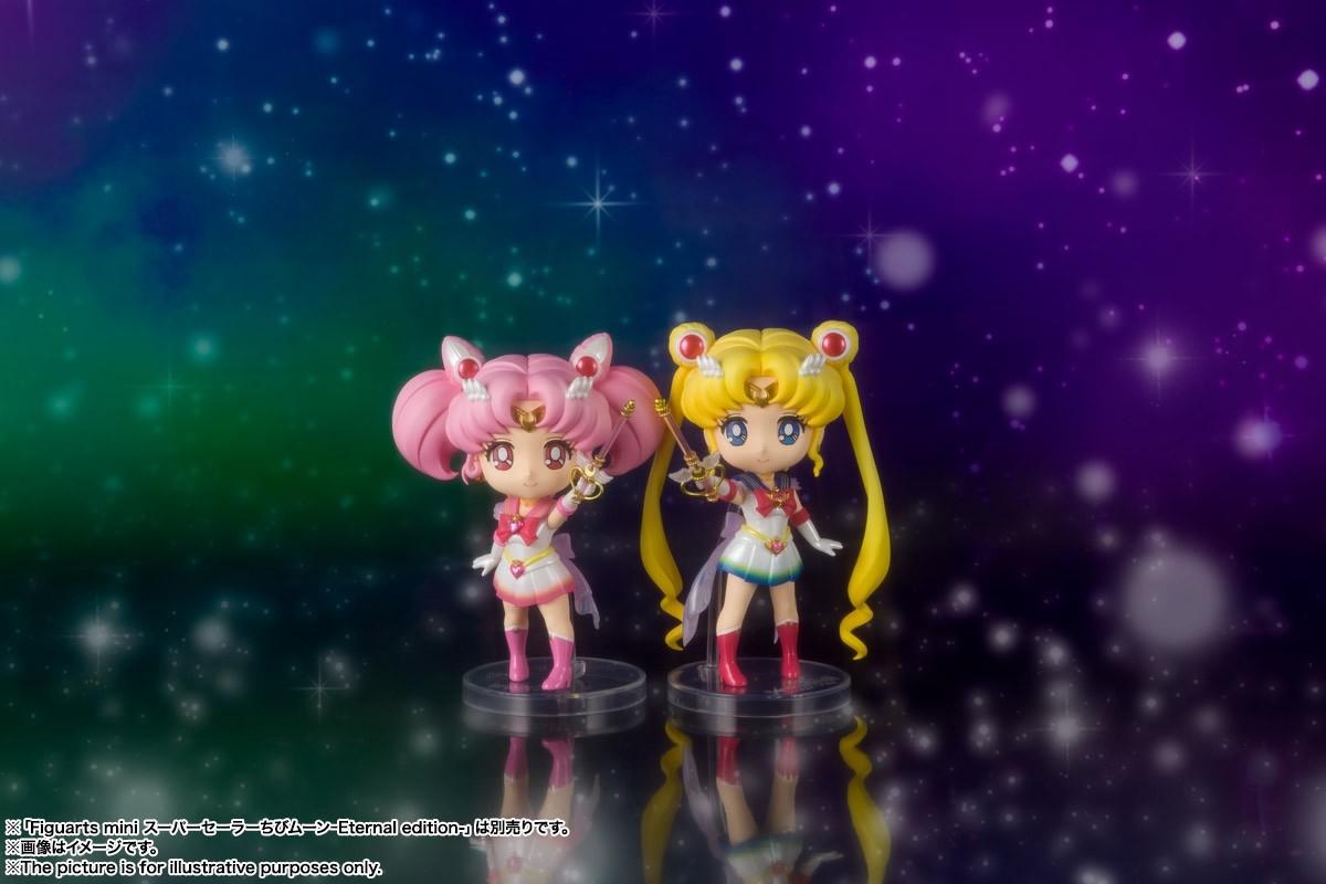 Link a chibiusa – sailor moon – Bandai – Figuarts Mini – Sailor Moon Eternal – 12