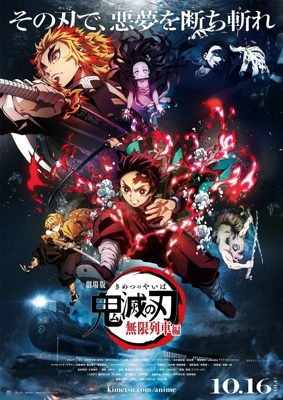 Link a kimetsu no Yaiba – demon slayer – poster – trailer – film – 1