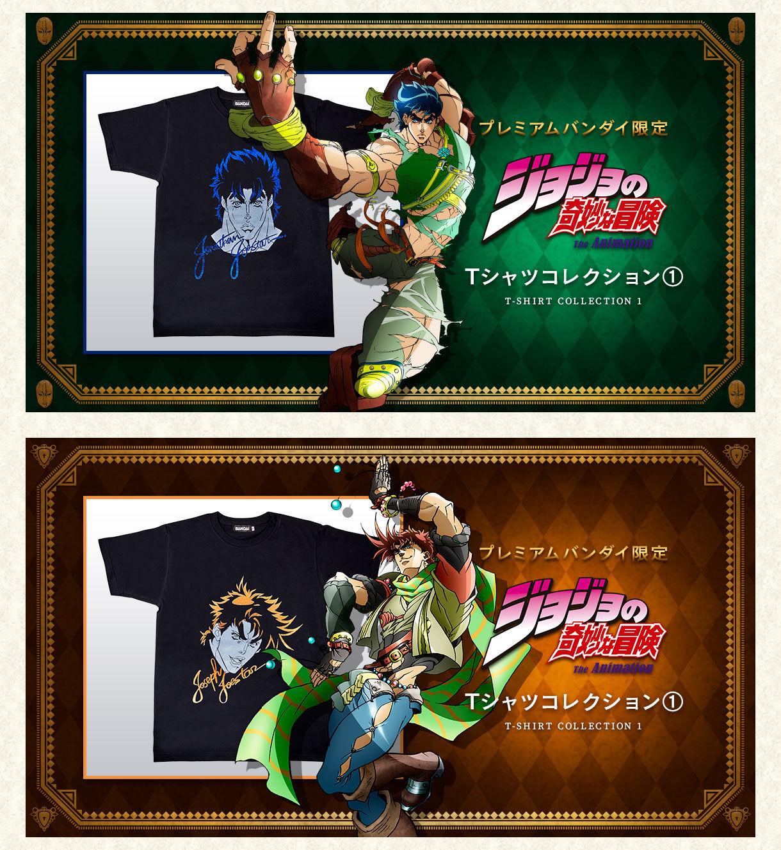 Link a premium_bandai_jojos_bizarre_adventure_t-shirt-6