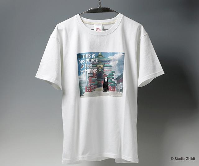 Link a Studio_Ghibli_T_Shirt_Magliette_official_ufficiali-14