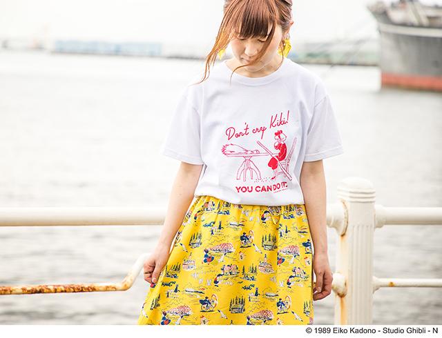 Link a Studio_Ghibli_T_Shirt_Magliette_official_ufficiali-2