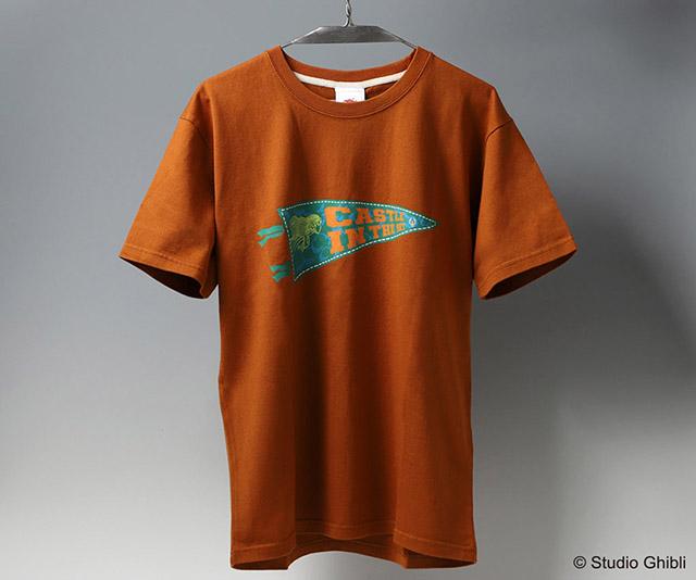 Link a Studio_Ghibli_T_Shirt_Magliette_official_ufficiali-3
