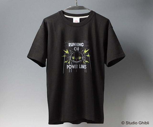 Link a Studio_Ghibli_T_Shirt_Magliette_official_ufficiali-8