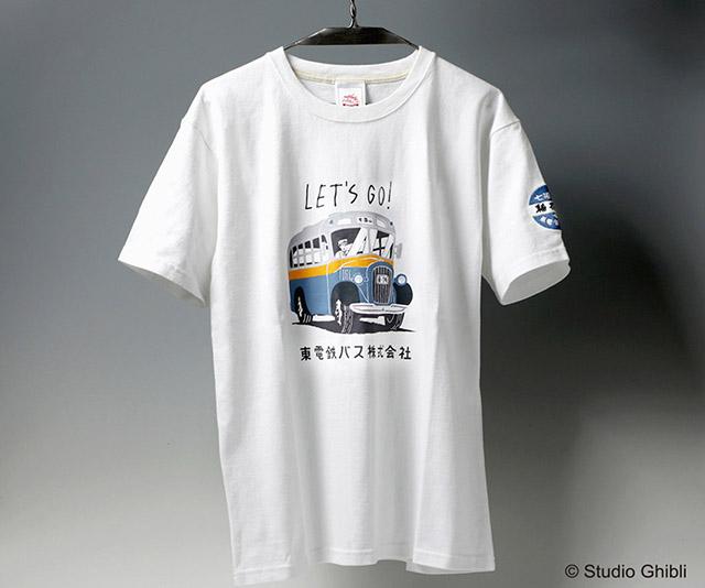 Link a Studio_Ghibli_T_Shirt_Magliette_official_ufficiali-9