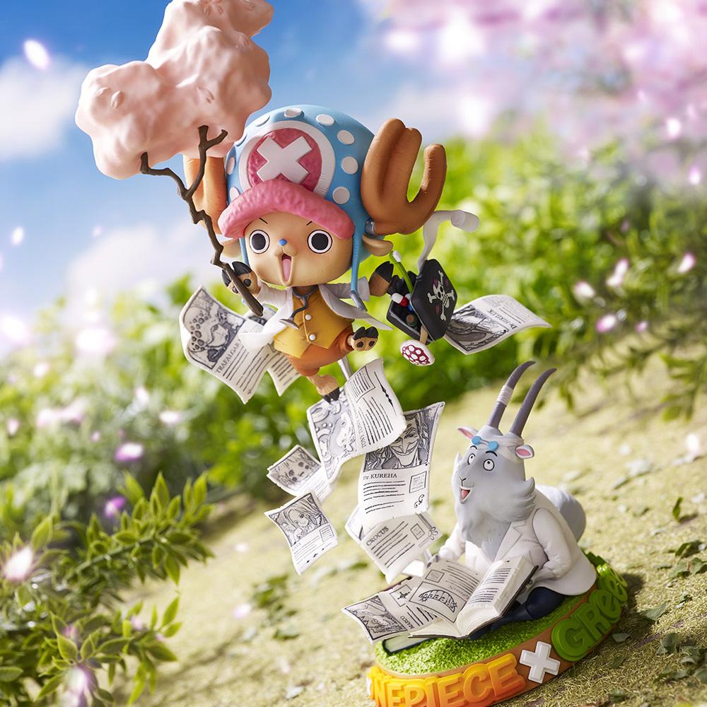 Link a One_Piece_Bandai_Chopper_Letter_GReeen-1