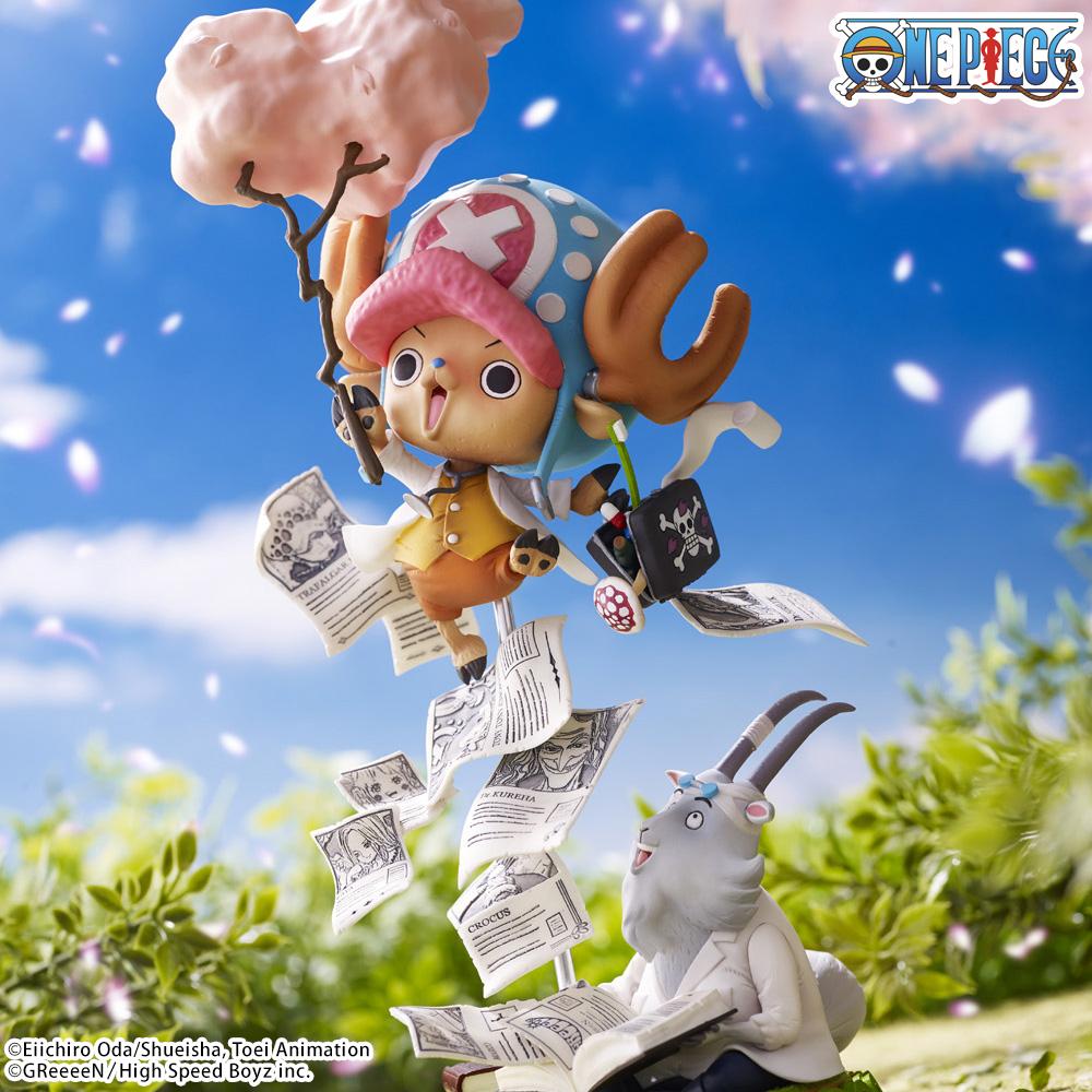 Link a One_Piece_Bandai_Chopper_Letter_GReeen-2