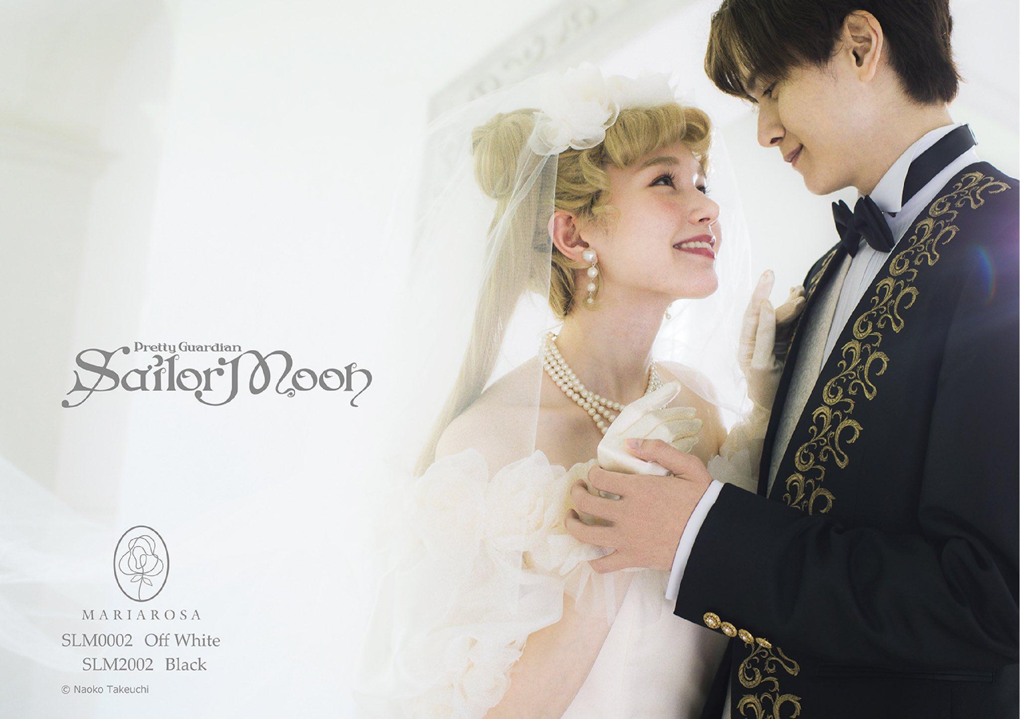 Link a Sailor_Moon_abiti_sposa_naoko_takeuchi-2