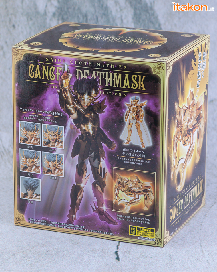 Link a Death_Mask-6341