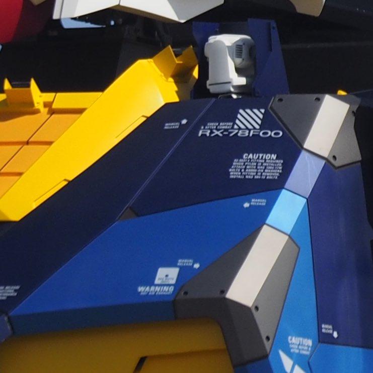 Link a Gundam_Grandezza_Naturale_foto_HD-1 (2)
