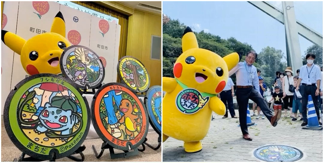 Link a pokefuta-pokemon-tombini-itakon-giappone