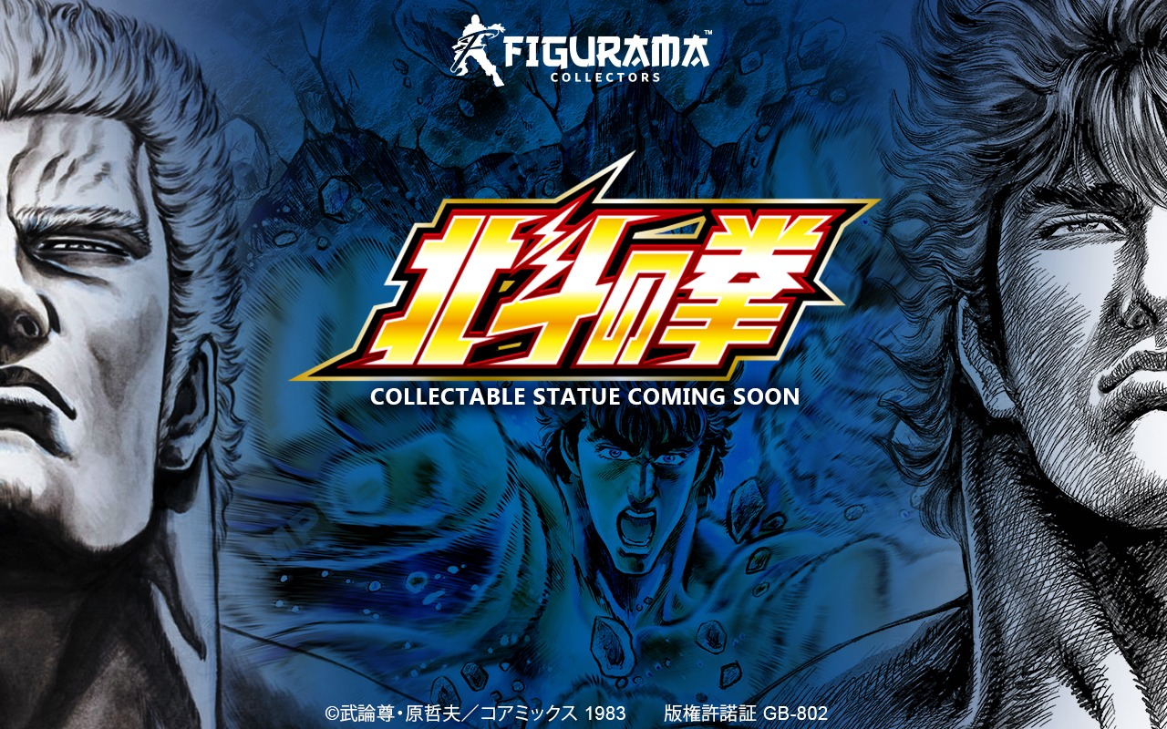 Link a figurama_Statue_Hokuto-2
