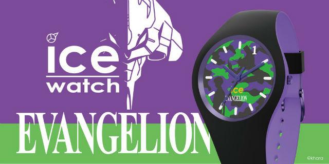 Link a ice_evangelion_watch_orologi-2