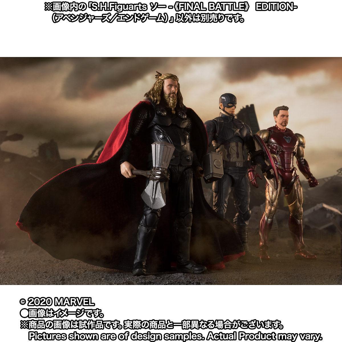 Link a thor_thanos_avengers_figuarts_endgame-1