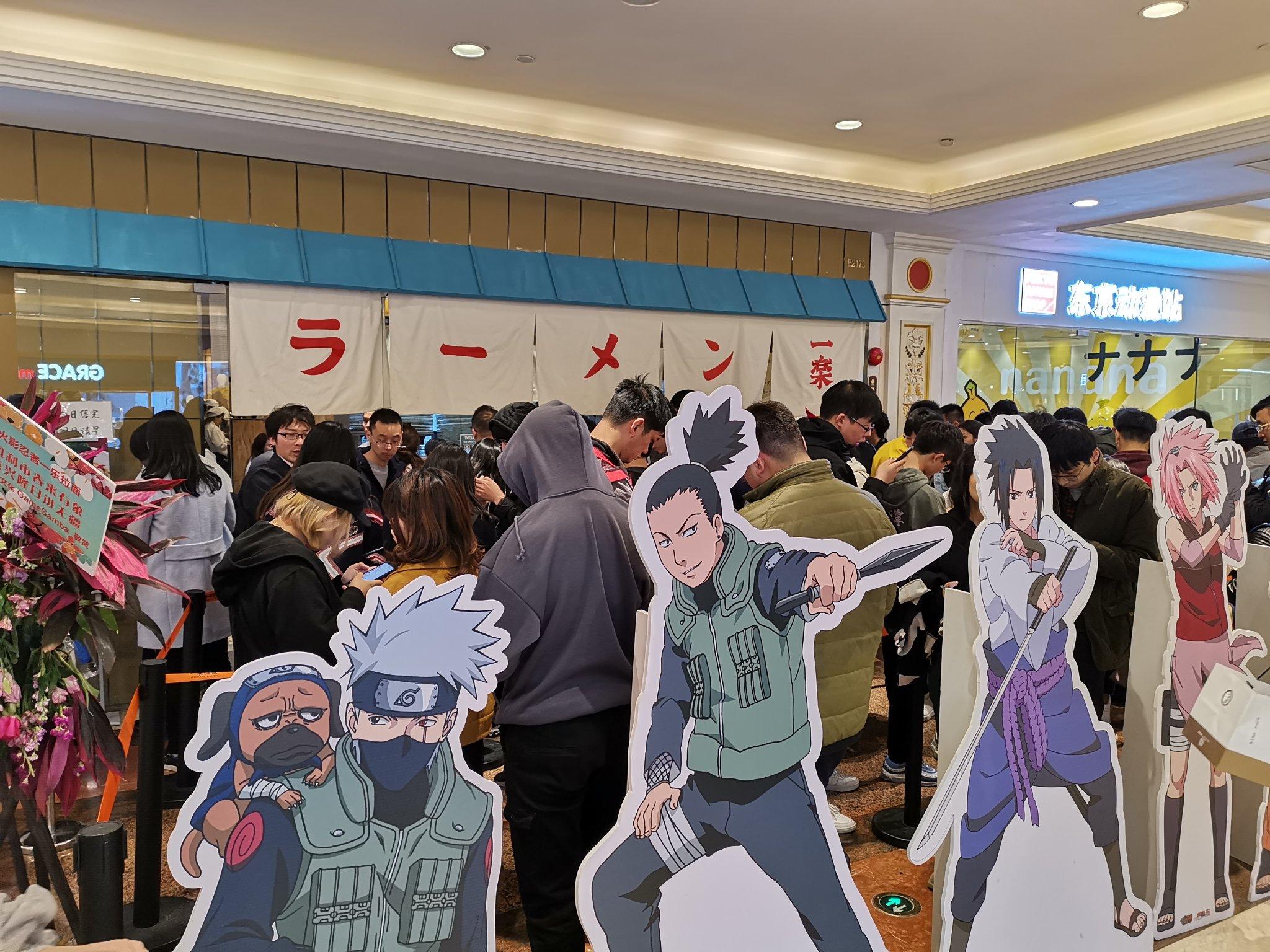 Link a Naruto_Ichiraku_Ramen_Official_Opening- (7)