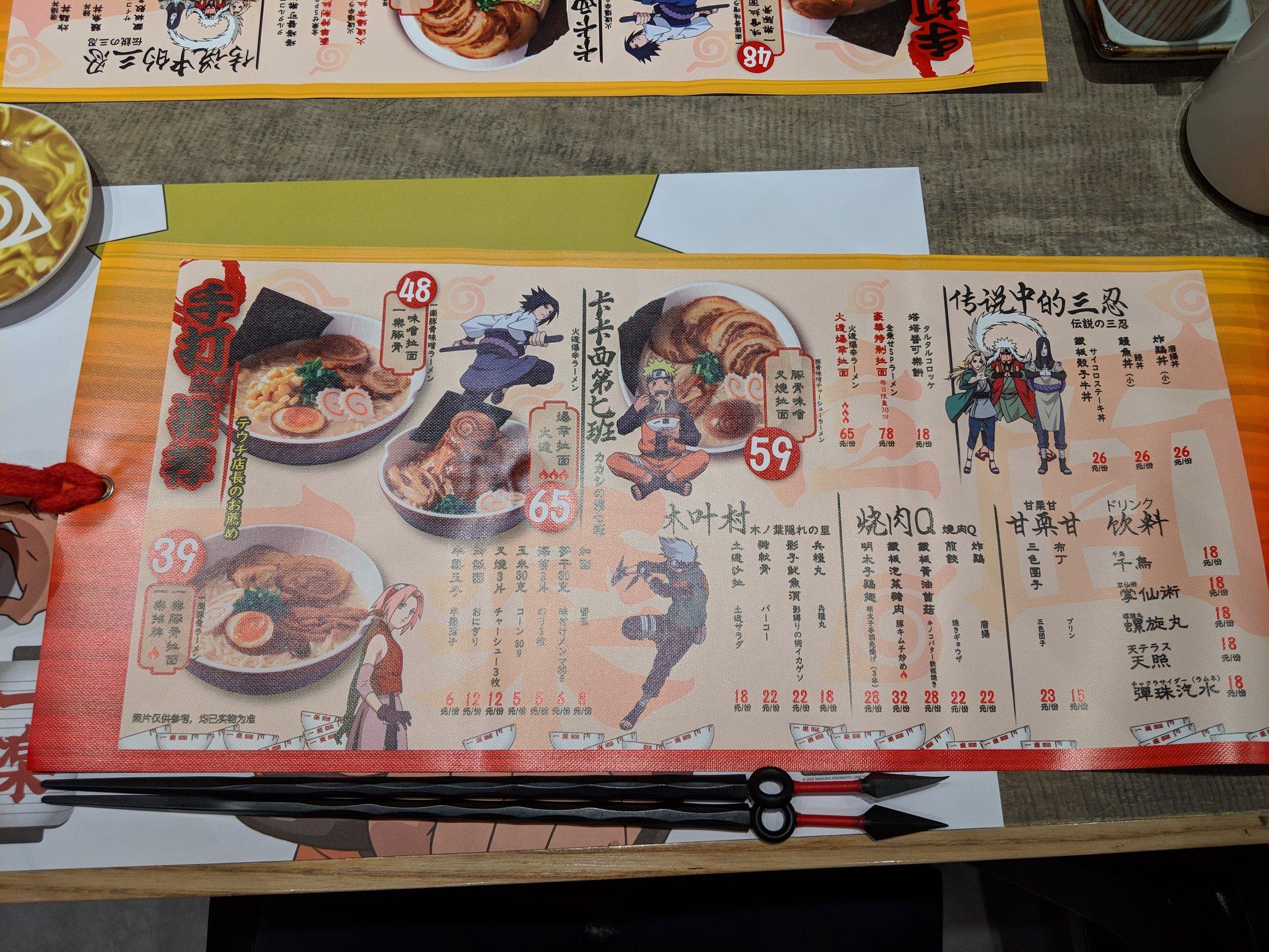 Link a Naruto_Ichiraku_Ramen_Official_Opening- (9)