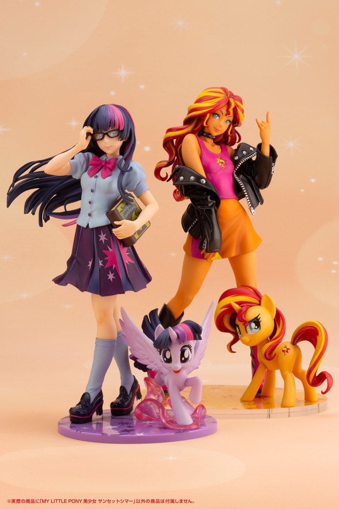 Link a my_little_pony_sunset_Shimmer_bishoujo-11