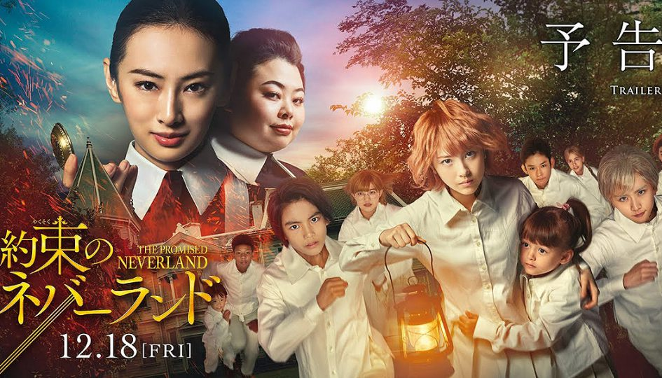 The Promised Neverland: Trailer e poster per l'adattamento Live-Action – itakon.it