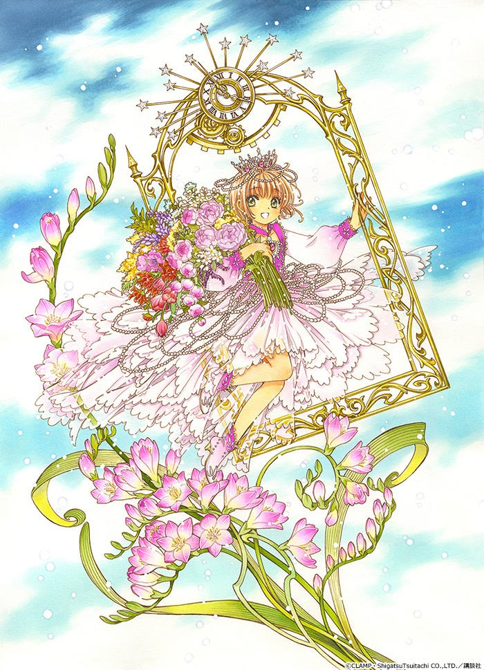 Link a Card Captor Sakura Nendoroid Sakura (7)