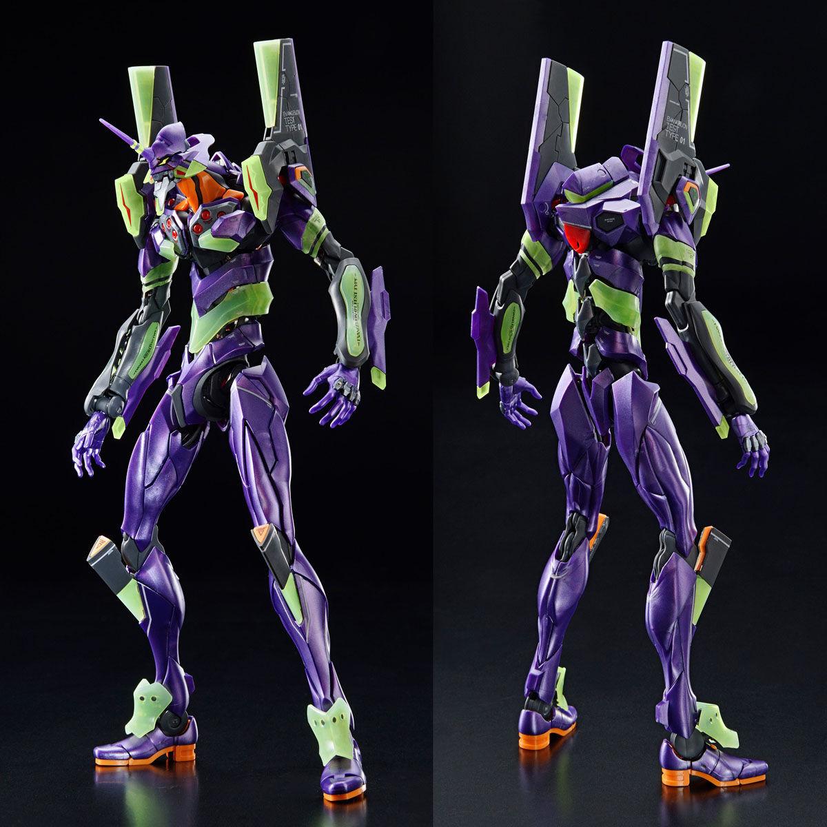 Link a EVA-01-Night-COmbat-Color-Real-Grade-Bandai- (2)