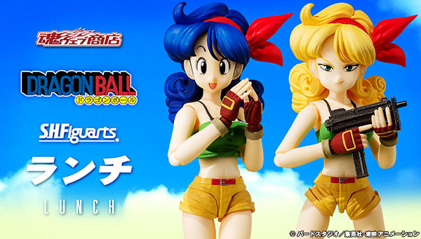 Link a Dragon-Ball-Z-Launch-Bandai-Figuarts- 8