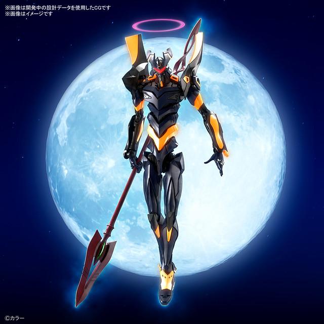 Link a Evangelion – EVA 06 – Real Grade – Bandai – (1)