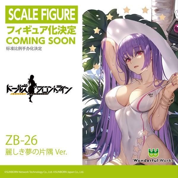 Link a WonHobby 2021-Febbraio-GSC- (29)