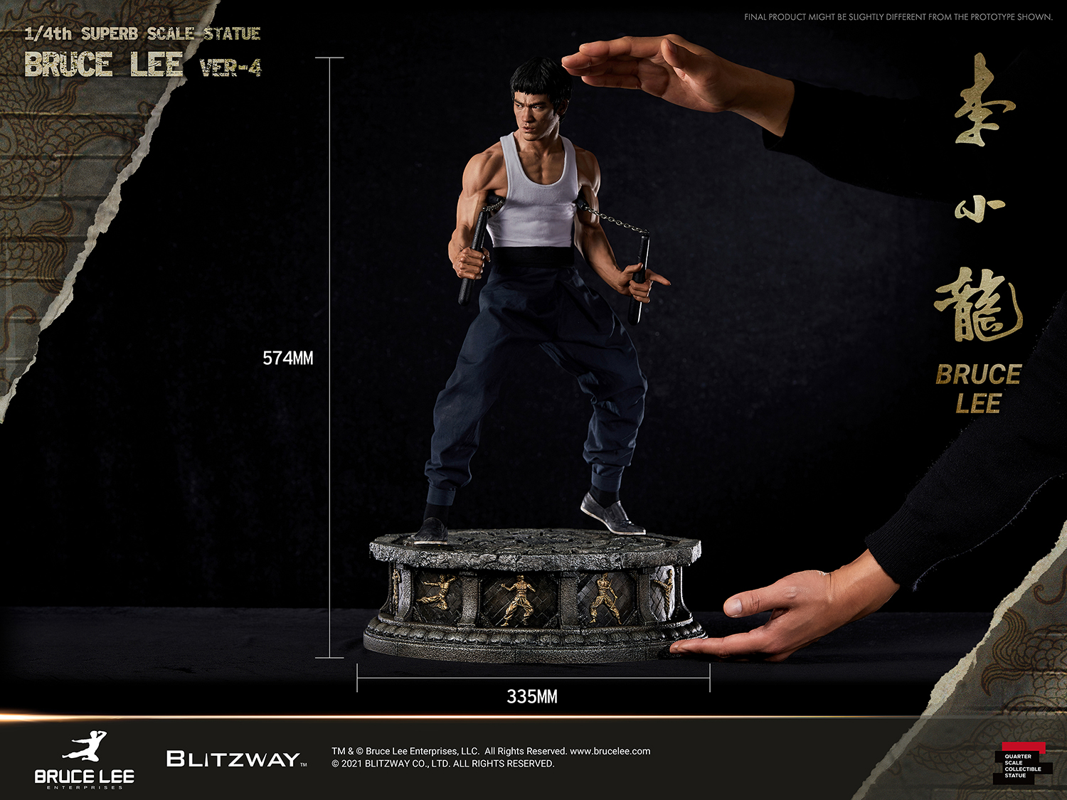 Link a Bruce Lee_Tribute Statue_Blitzway_ver 4- (10)