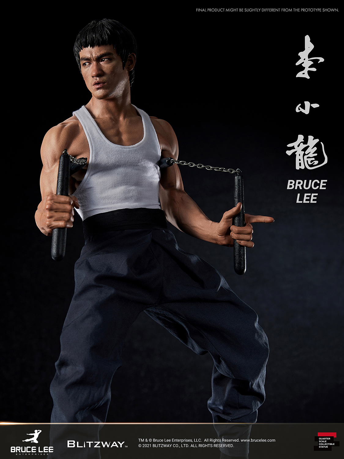 Link a Bruce Lee_Tribute Statue_Blitzway_ver 4- (4)