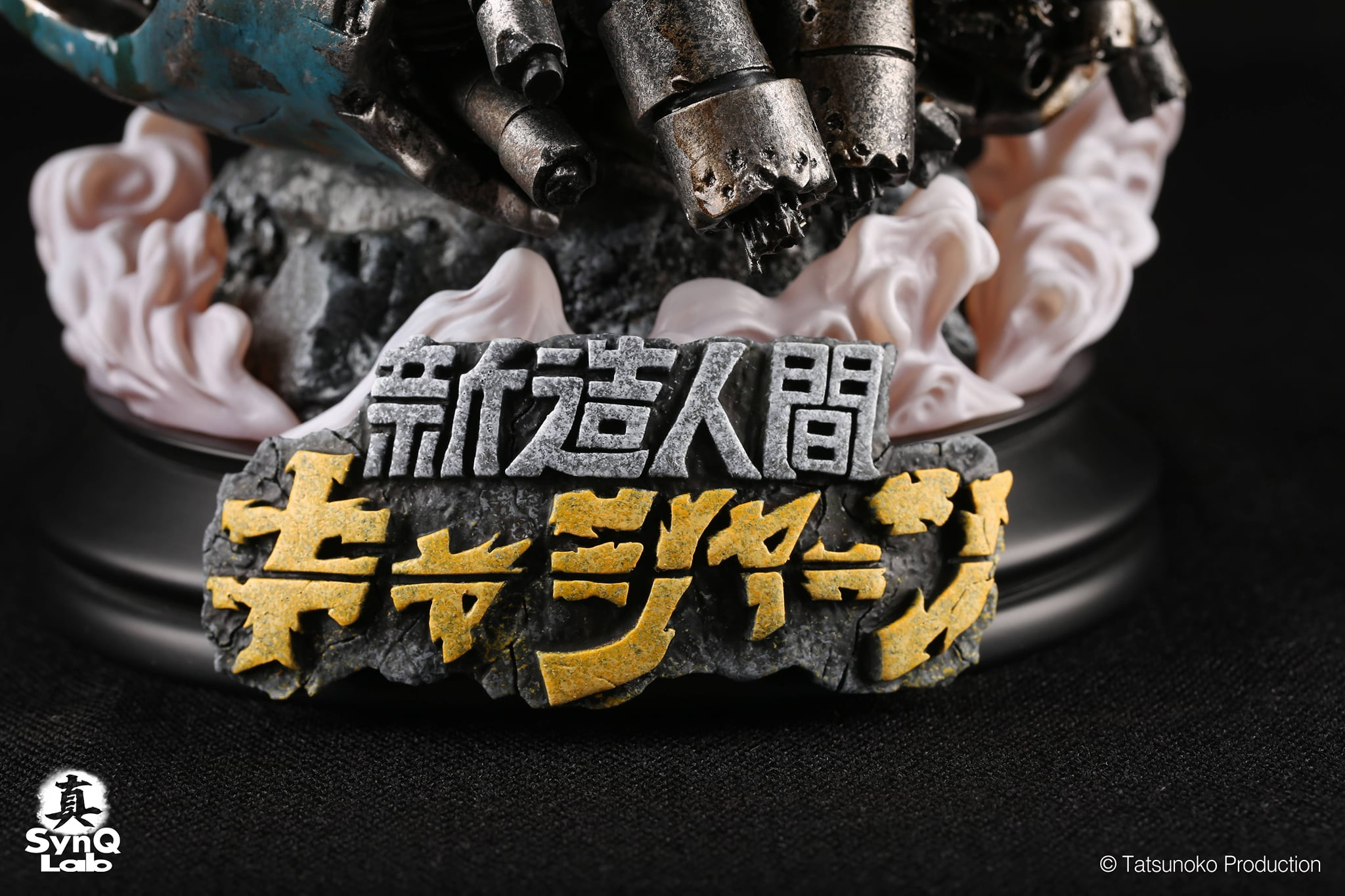 Link a Kyashan_SD Collectible Statue_SynQ-Lab- (14)