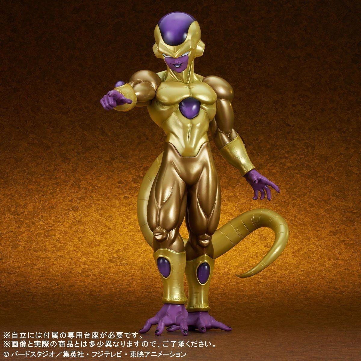 Link a X-Plus Golden Freezer Gigantic Series da Dragon Ball Super – (3)