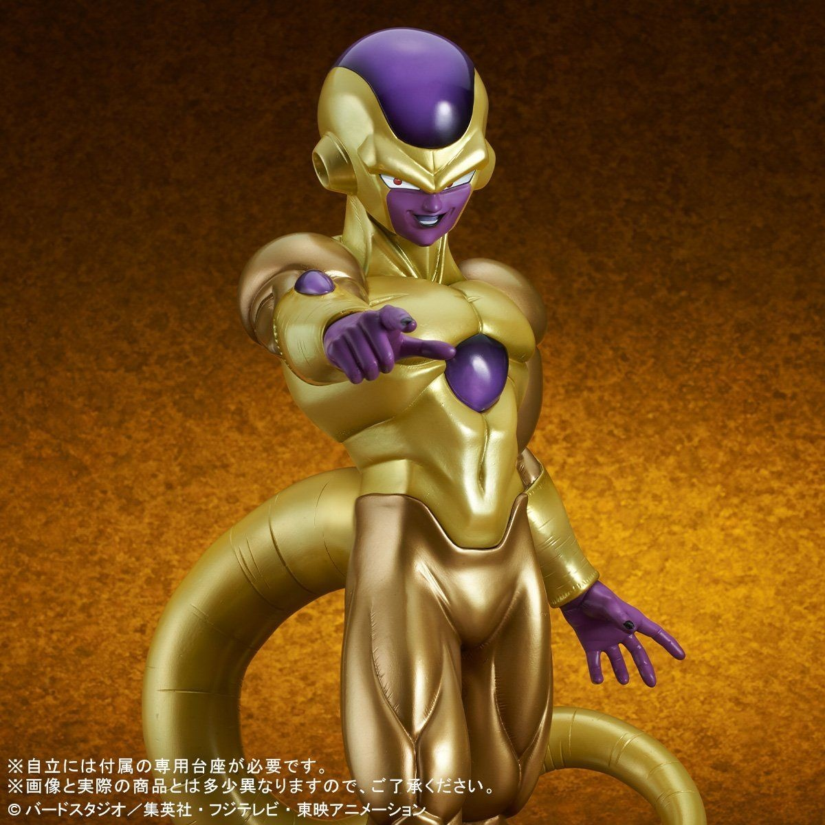 Link a X-Plus Golden Freezer Gigantic Series da Dragon Ball Super – (7)
