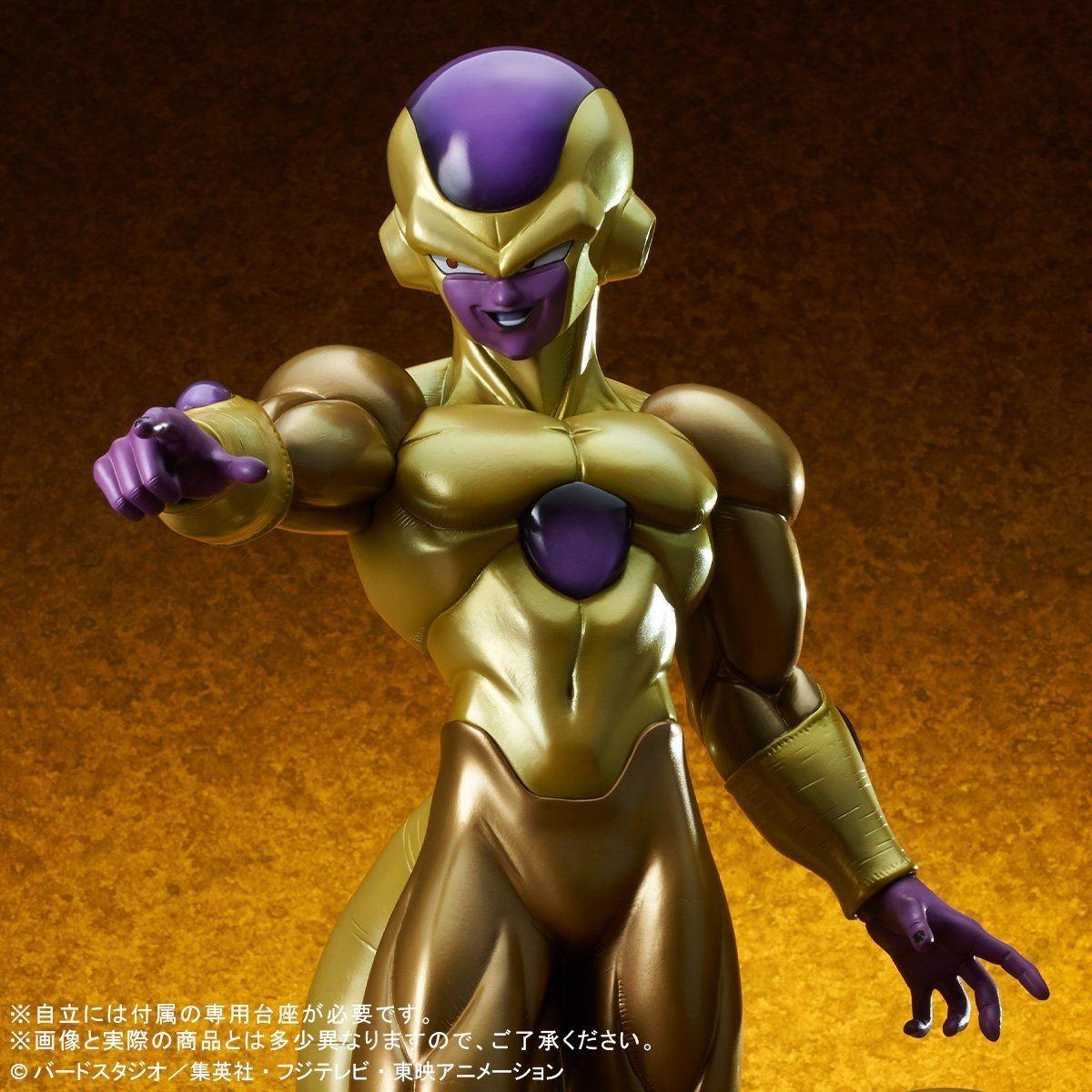 Link a X-Plus Golden Freezer Gigantic Series da Dragon Ball Super – (8)