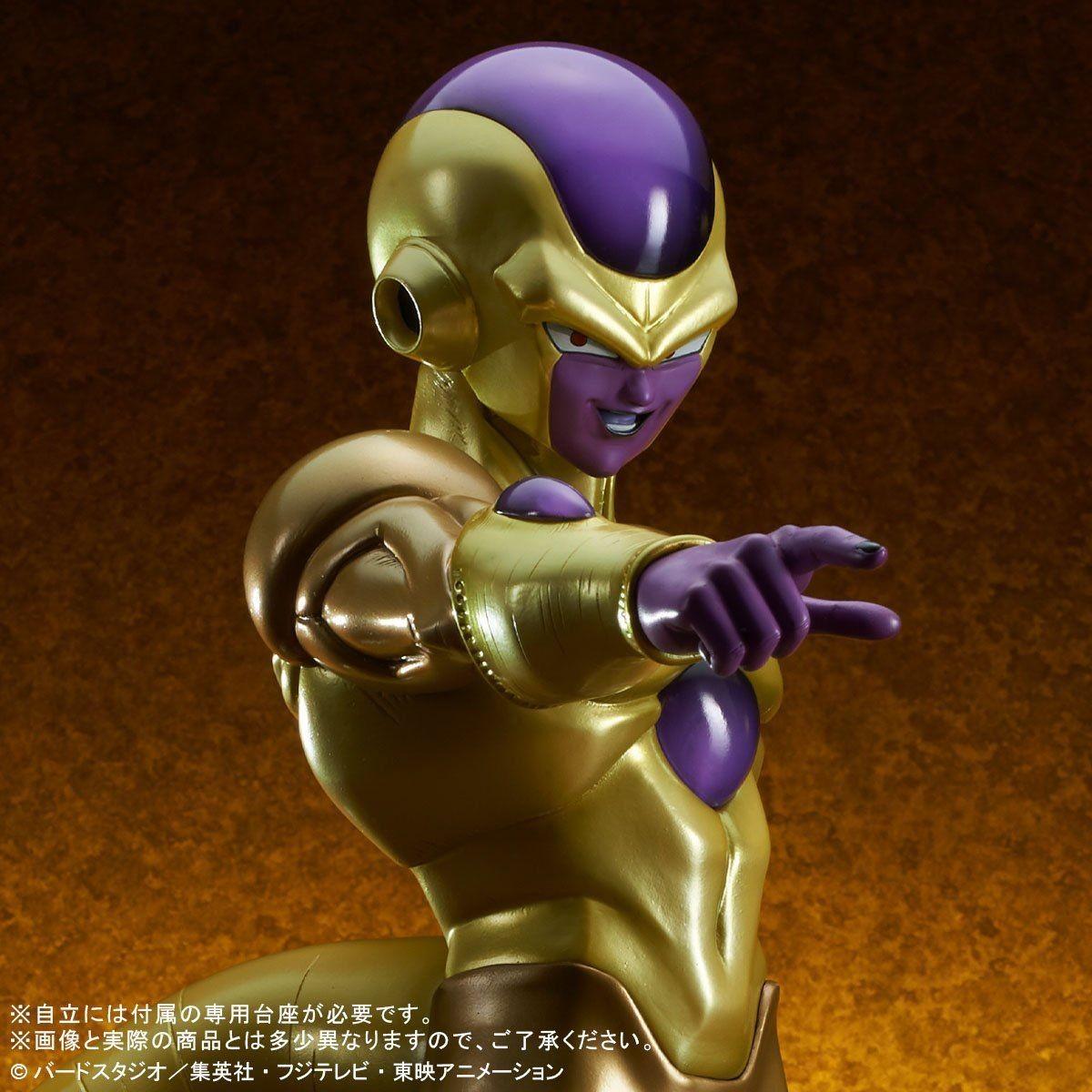 Link a X-Plus Golden Freezer Gigantic Series da Dragon Ball Super – (9)